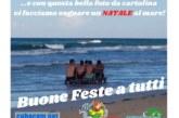 Buone Feste a tutti da Cubacom.net